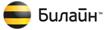 Сбербанк екатеринбург телефон горячей линии