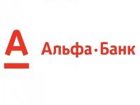 onlayn-zayavka-na-kredit-v-belgorode