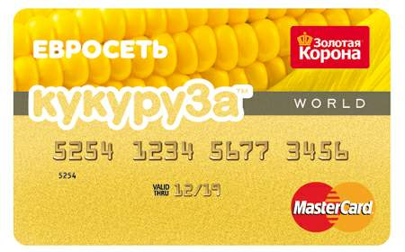 houm-kredit-bank-adresa-na-karte