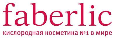 Компания Faberlic (Фаберлик) - Главная страница